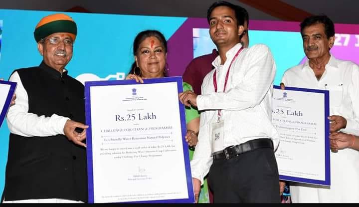 सीटीएई के इनोवेटर्स ने किया उदयपुर का नाम रोशन