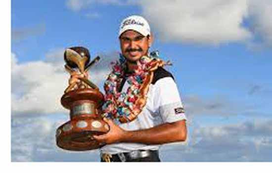 फिजी इंटरनेशनल खिताब जीता भुल्लर ने