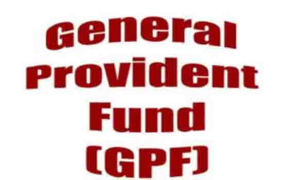 बीमा-जीपीएफ पासबुक सीधे कार्यालय में जमा कराई जाये