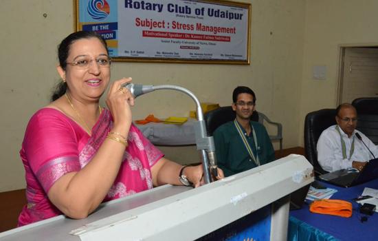 रोटरी क्लब उदयपुर द्वारा तनाव प्रबंधन पर वार्ता आयोजित