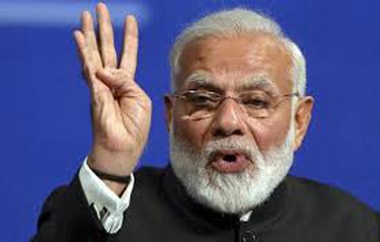 PM मोदी ने दी 500 करोड़ की तत्काल मदद