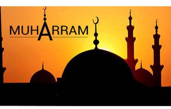 मुहर्रम पर शिया जामा मस्जिद में दस दिवसीय मजलिसे आज से