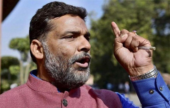 पप्पू यादव की पार्टी 3 सीटों पर लड़ेगी चुनाव
