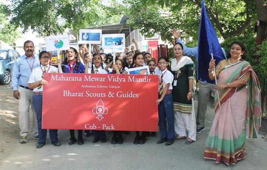 एमएमवीएम में मनाया विश्व ओजोन दिवस