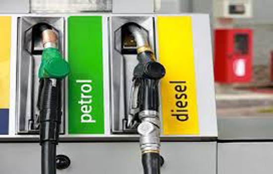 पेट्रोल-डीजल के दाम बढ़े