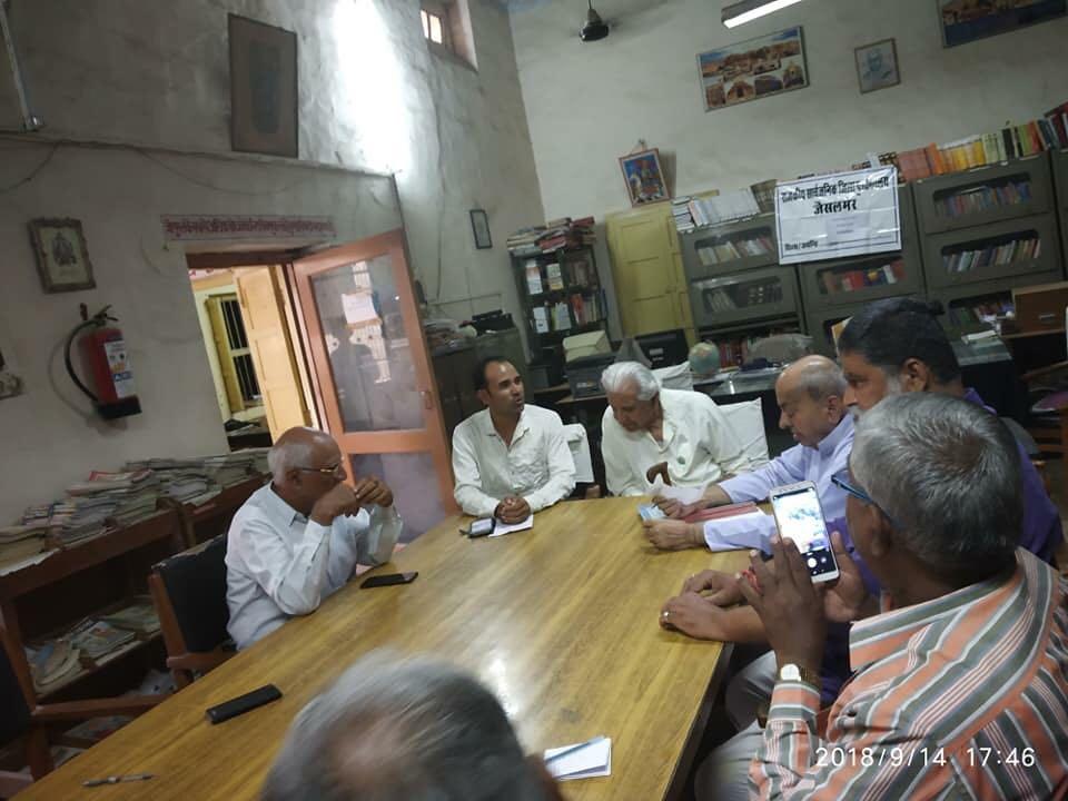हिन्दी दिवस पर काव्य गोष्ठी का आयोजन