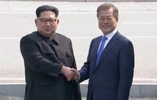 किम और मून के बीच ऐतिहासिक शिखर बैठक