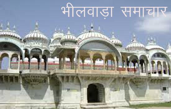 भीलवाड़ा में राजस्थान कायस्थ सम्पर्क अभियान का पोस्टर विमोचन 23 को