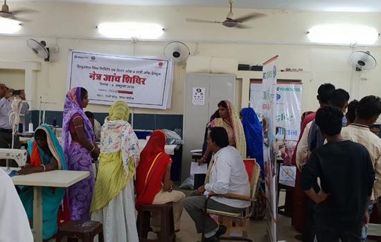 हिन्दुस्तान जिंक द्वारा जावर में नेत्र चिकित्सा शिविर
