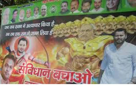पोस्टरों में नीतीश को 'रावण' के रूप में दिखाया