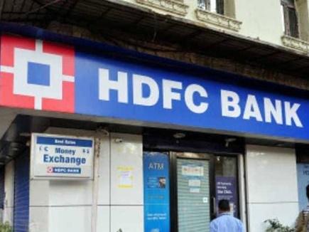 एचडीएफसी बैंक ने जमा पर ब्याज बढ़ाया तो बीओबी ने कर्ज पर