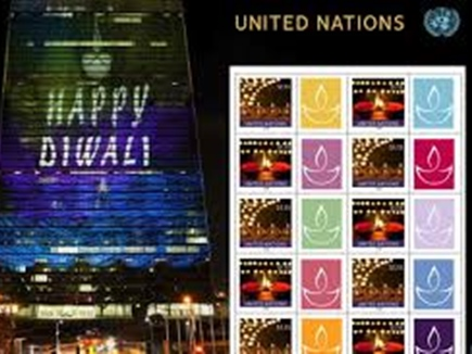 UN ने दीपावली पर जारी किया विशेष डाक टिकट,