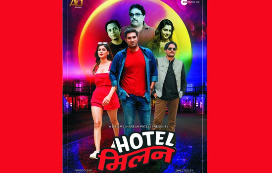 Hindi film Hotel Milan releasing on 16th November all over