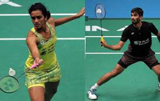 चाइना ओपन बैडमिंटन टूर्नामेंट  में सिंधु व श्रीकांत हारे