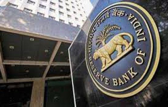 3.6 लाख करोड़ रपए रिजर्व बैंक से नहीं मांगे
