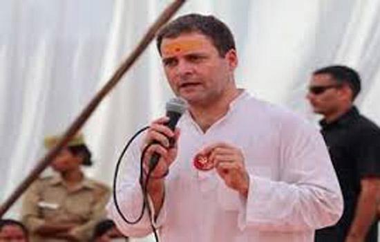उर्जित पटेल और उनकी टीम नहीं झुकेगी: राहुल गांधी