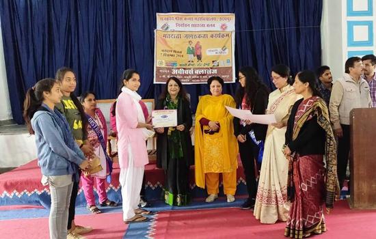 विभिन्न विद्यालय-महाविद्यालयों में मतदाता जागरूकता कार्यक्रम