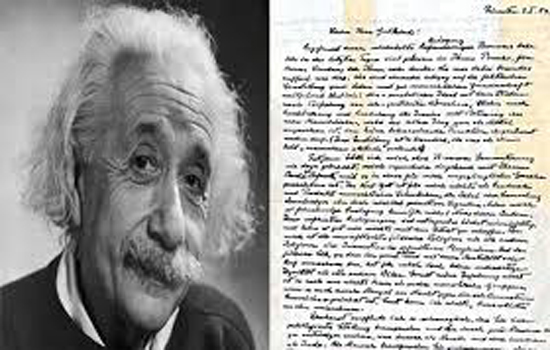 20.38 करोड़ में आइंस्टीन का पत्र  नीलाम