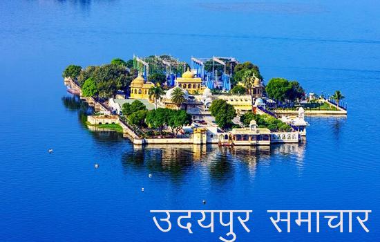तीन दिवसीय राजस्थान मॉडल यूनाईटेड नेशन कार्यक्रम २१ से