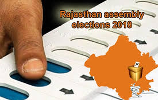 बड़गांव पंचायत समिति के विभिन्न मतदान केन्द्रों पर स्वीप नवाचार