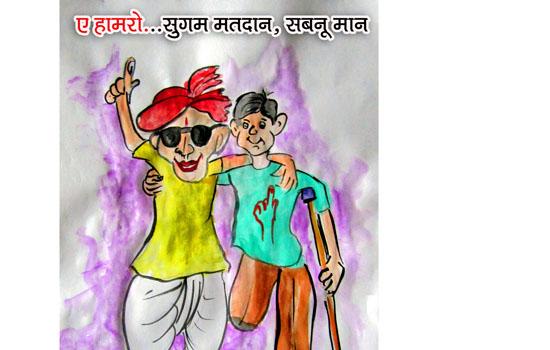 लोकतंत्र के उत्सव के लिए गोटियो के संदेश