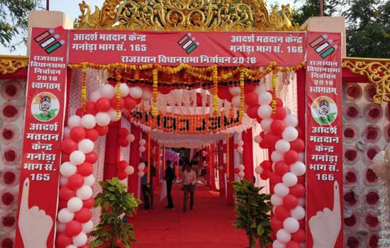 बांसवाड़ा में आज मनाया जाएगा 'मतदान उत्सव'