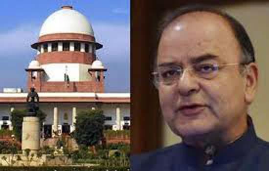 वित्त मंत्री अरुण जेटली के खिलाफ आरोप लगाने वाली जनहित याचिका खारिज
