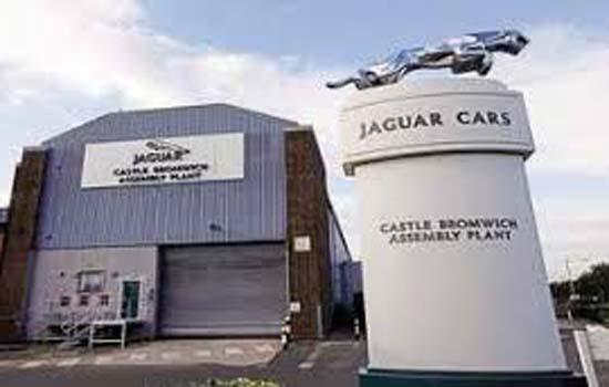 जगुआर लैंड रोवर की बिक्री नवंबर में 8% घटी
