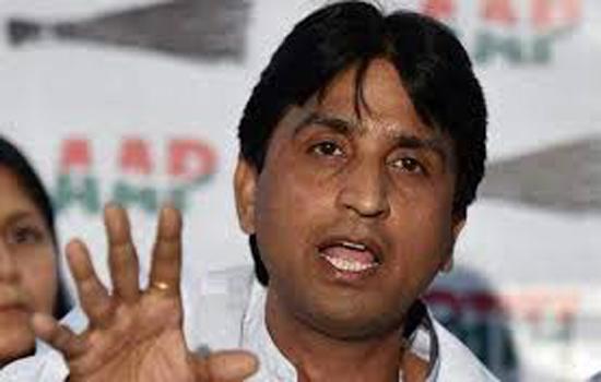 कुमार विश्वास मोदी की रैली में थामेंगे BJP का हाथ