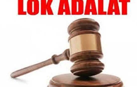 स्थाई लोक अदालत ने पी० डब्ल्यू० डी० को दिये निर्देश