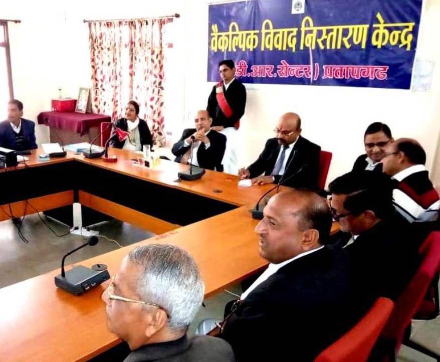 राश्ट्रीय लोक अदालत के सफल आयोजन हेतु बैठक आयोजित