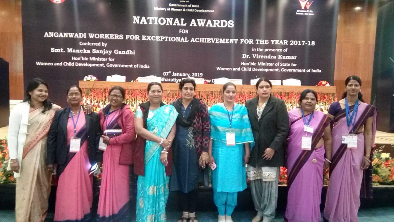 हिन्दुस्तान जिंक राष्ट्रीय आंगनवाडी अवार्ड से सम्मानित