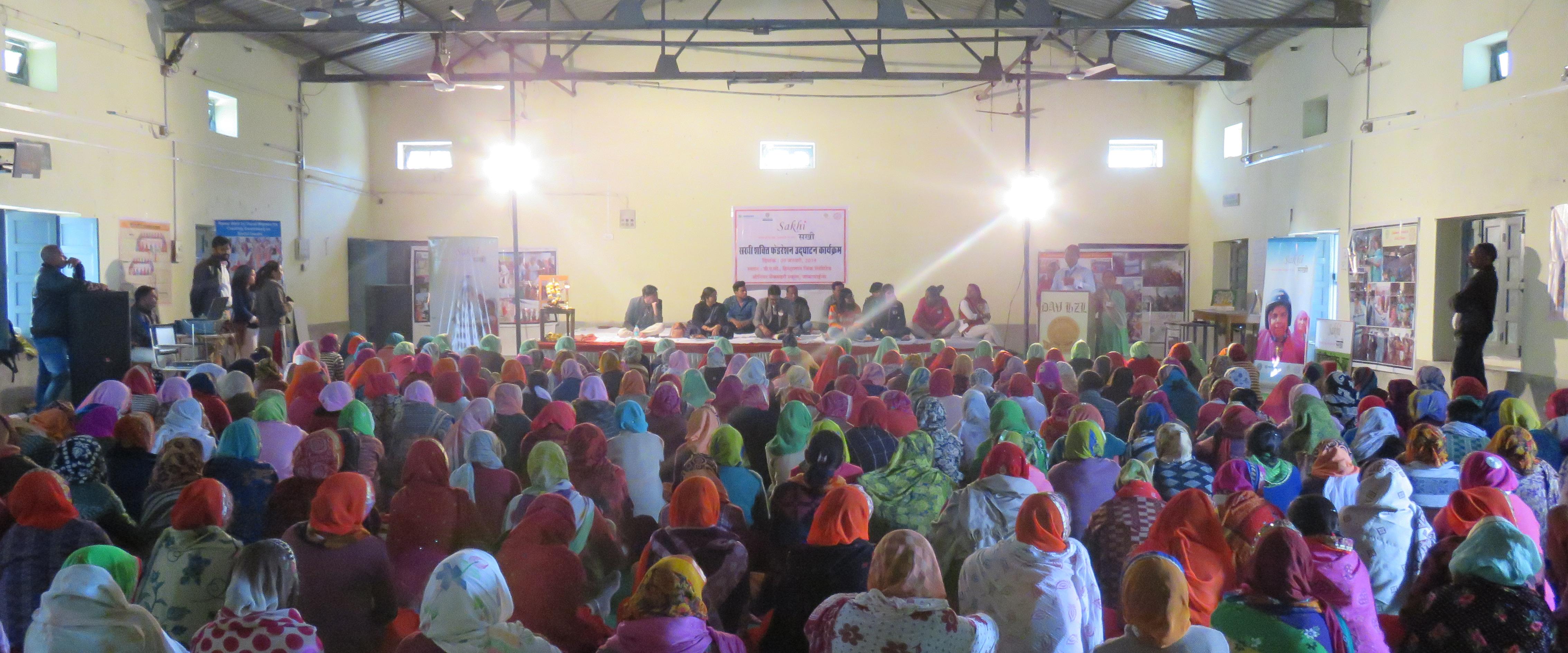 हिन्दुस्तान जिंक जावर में सखी शक्ति महासंघ का उद्घाटन समारोह