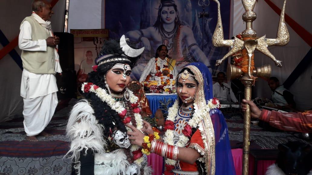 शिव महापुराण कथा के दौरान आज हुआ शिव-पार्वती का विवाह