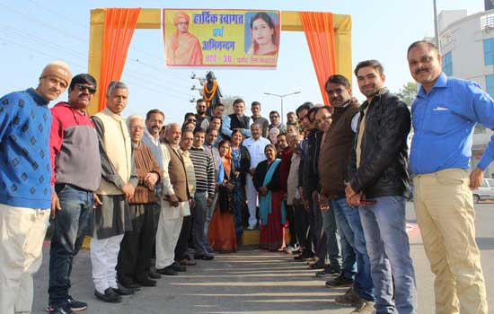विवेकानन्द की 156 वीं जयंति पर पुष्पांजलि सभा का आयोजन