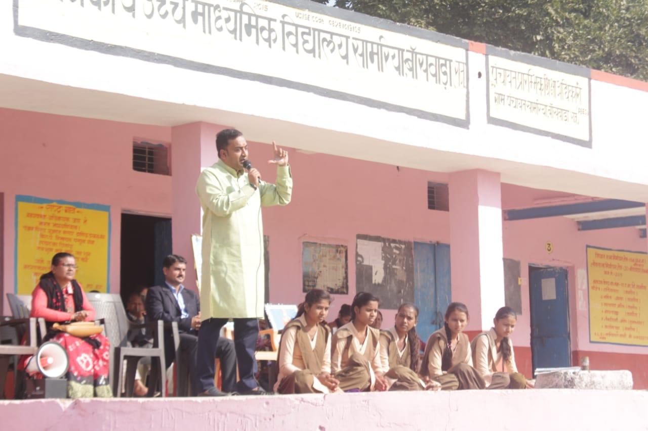 राष्ट्रीय युवा दिवस सामरिया में हुआ अनूठा आयोजन
