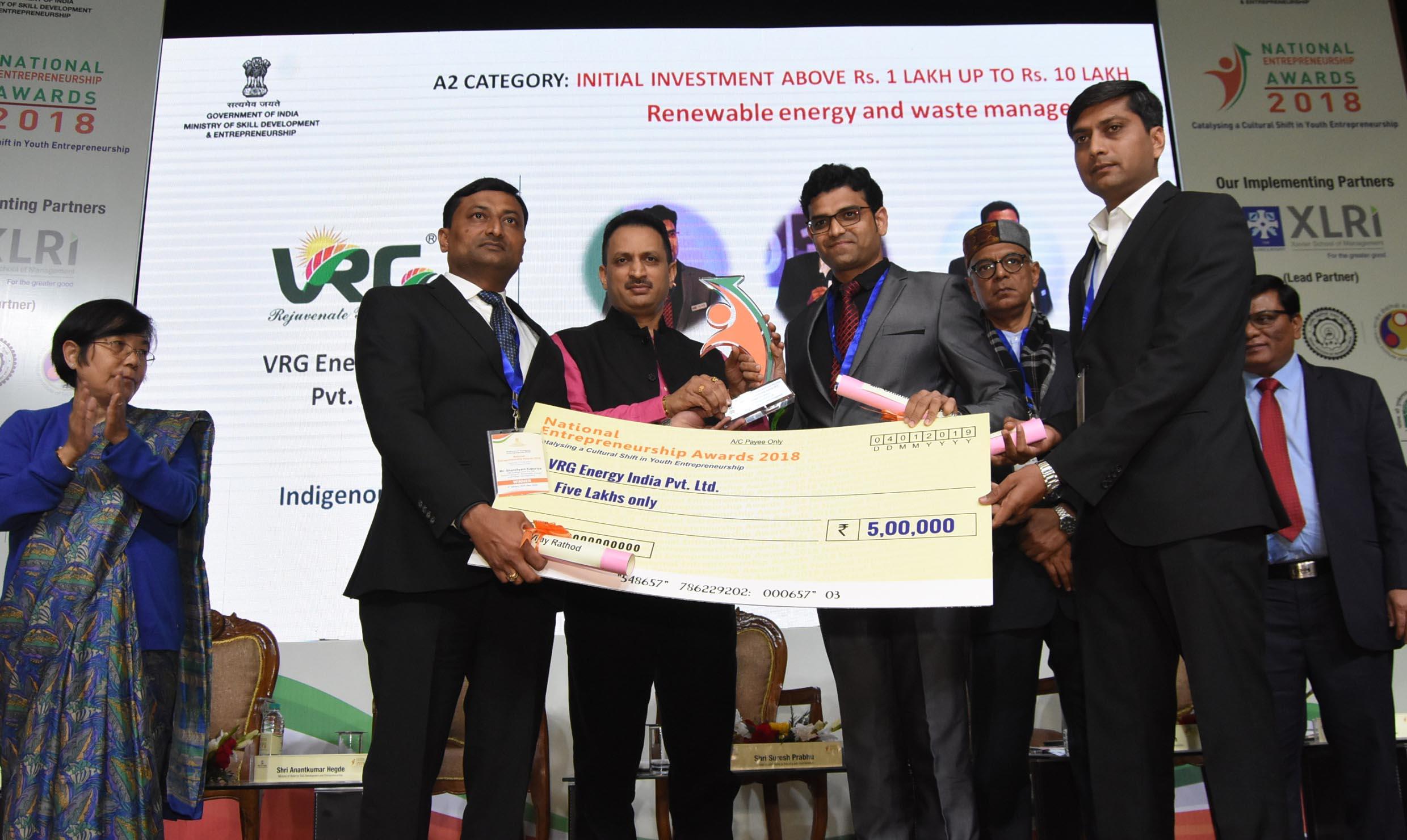 VRG Energy Received National Entrepreneurship Award in Renewable Energy and Waste management category