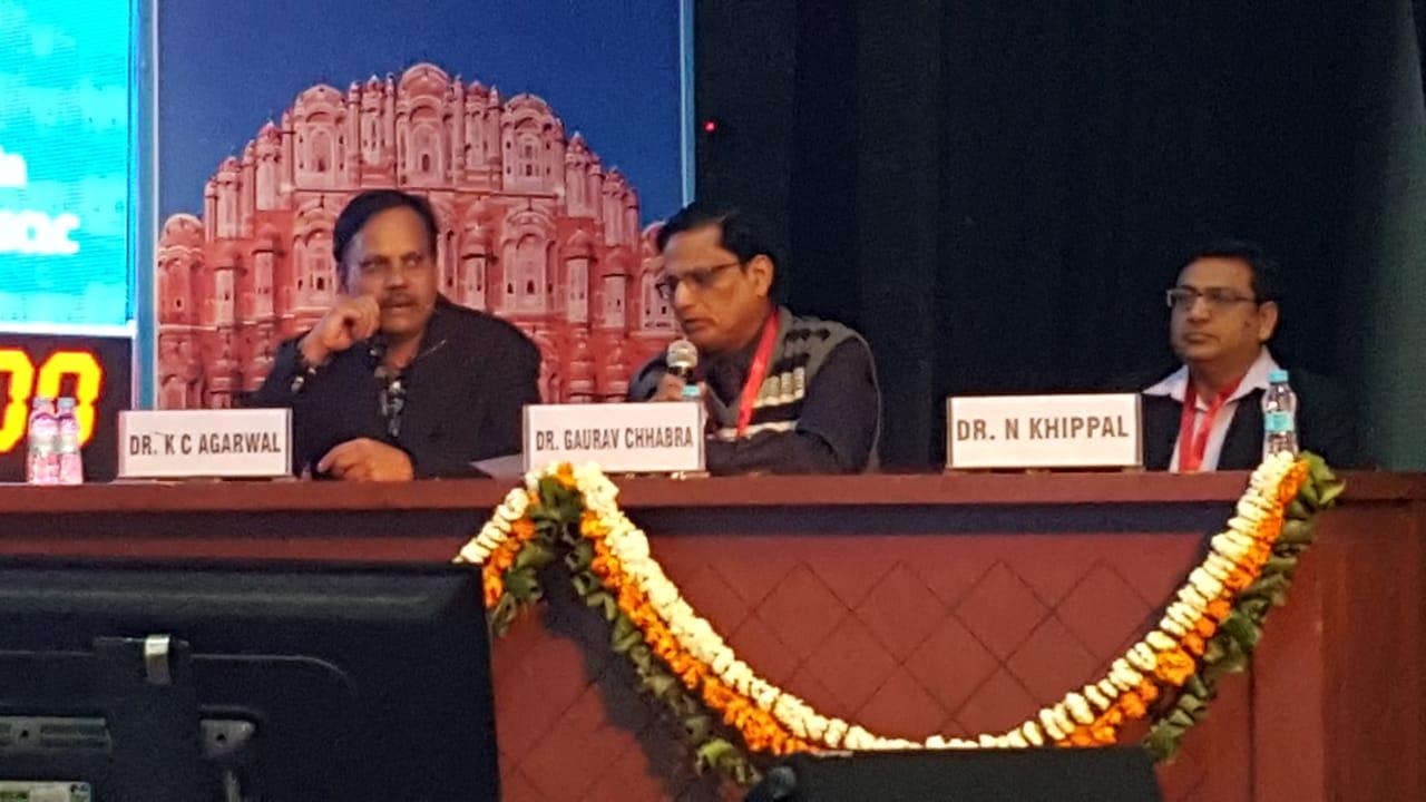 'राज्य सम्मेलन में गीतांजली के चिकित्सकों ने की अध्यक्षता'