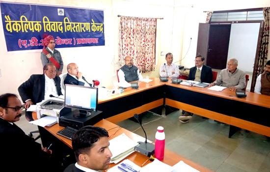 राश्ट्रीय लोक अदालत के सफल आयोजन हेतु  बैंक अधिकारिगण के साथ बैठक आयोजित