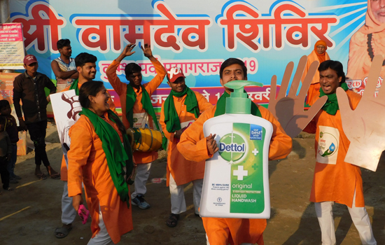 RB driving 'Healthy, Clean and Hygienic Kumbh Experience' with Dettol Harpic Banega Swachh India program