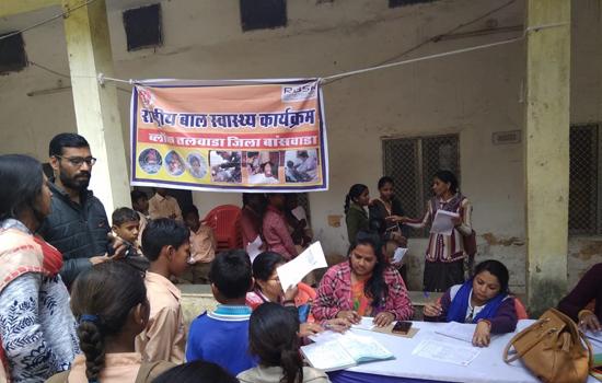 तलवाड़ा में 426 विद्यार्थियों के स्वास्थ्य की हुई जांच