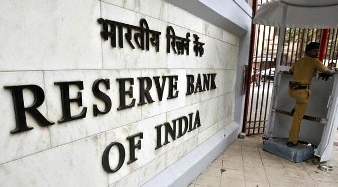 दो बैंकों पर 3.5 करोड़ का जुर्माना