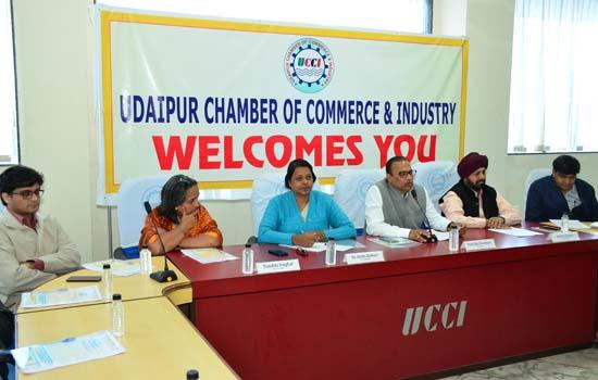 UCCIUdaipur:स्थापना दिवस समारोह दिनांक 12 फरवरी 2019 को