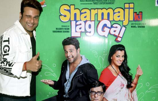 Sharmaji Ki Lag Gai .