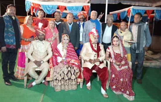 समस्त ब्राह्मण समाज का पांचवा सामूहिक विवाह समारोह