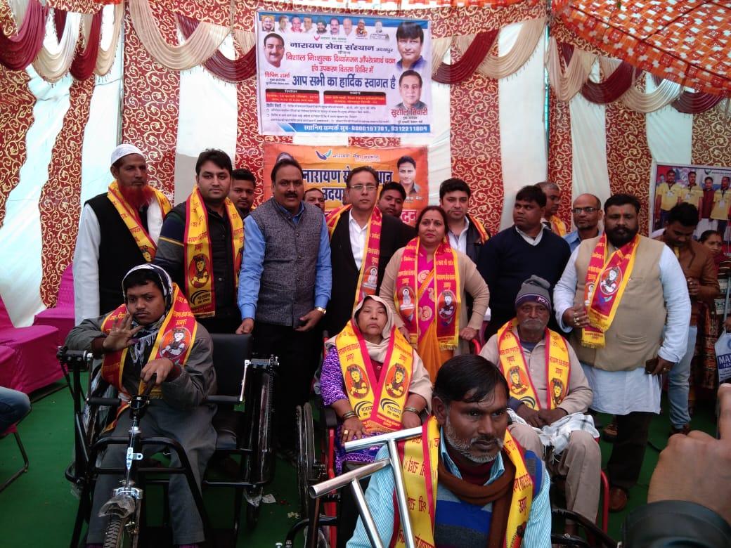 दिल्ली में दिव्यांग सहायता शिविर