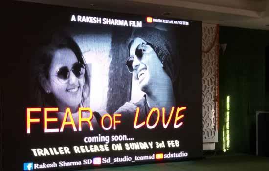 उदयपुर के युवाओं द्वारा निर्मित ''फियर ऑफ लव'' फिल्म रिलीज