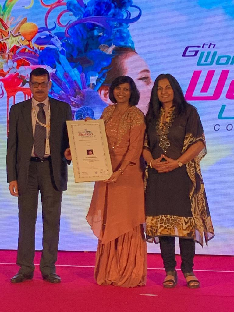 लीना शर्मा को वूमेन सुपर अचीवर अवॉर्ड