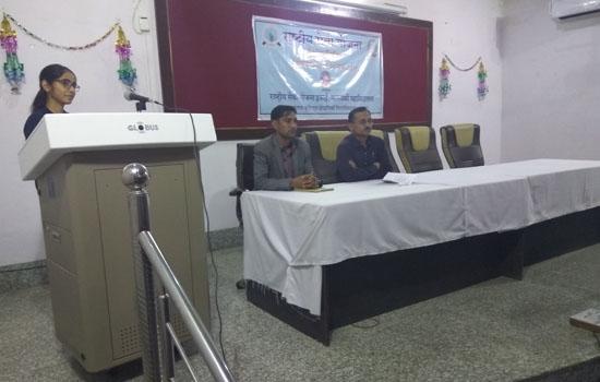 मात्स्यकी महाविद्यालय सात दिवसीय एन.एस.एस. शििवर का शुभारम्भ