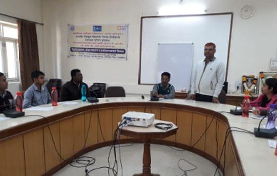 वित्तीय प्रबंधन संबंधी प्रशिक्षण कार्यक्रम का द्वितीय दिवस